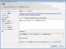 MSSQL2008_032.jpg