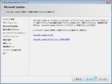 MSSQL2014_003.jpg