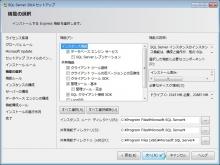 MSSQL2014_004.jpg