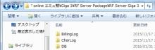 RF_Server_G3_001.jpg