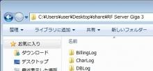 RF_Server_G3_002.jpg