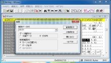 RF_Server_G3_004.jpg