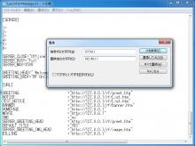 RF_Server_G3_007.jpg