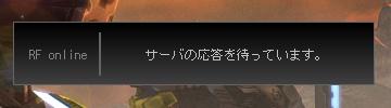 RF_Server_G3_010.jpg