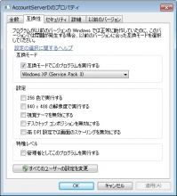 RF_Server_G3_014.jpg