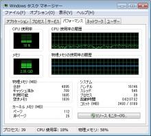 RF_Server_G3_017.jpg