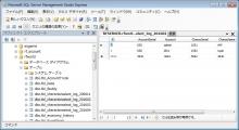 RF_Server_G3_018.jpg