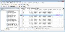 RF_Server_G3_019.jpg