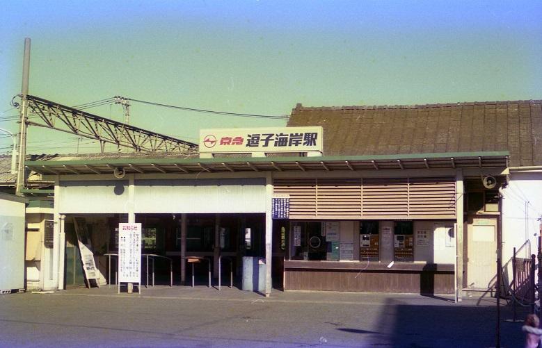 鉄道7-656