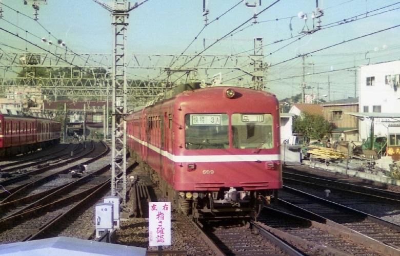 鉄道7-671