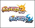 ポケモン最新作『ポケットモンスター サン・ムーン』が発表!2016年に3DSでリリース