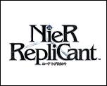 NieR Replicant:クリア後レビュー