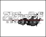 PS4:『アンチャーテッド 海賊王と最後の秘宝』発売が5月10日へ延期に