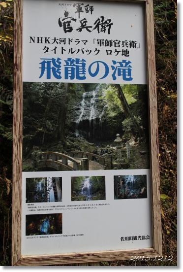 20151212-1.jpg