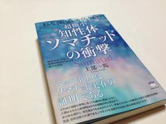 fc2blog_201511162312213ab.jpg