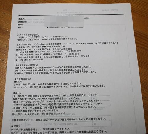 IMG_0848-.jpg