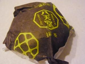 八天堂 JR池袋店RIMG0430
