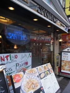 サンティノ 日吉店RIMG0463