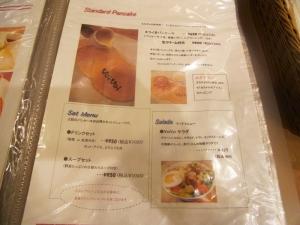 パンケーキママカフェ VoiVoiRIMG0481