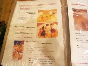 パンケーキママカフェ VoiVoiRIMG0480