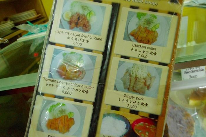 さくらベーカリーカフェ (2)
