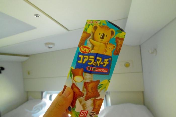 シベ鉄おやつタイム (1)