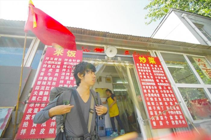 北京駅近くでお昼ごはん (10)