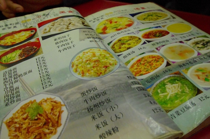 北京駅近くでお昼ごはん (5)