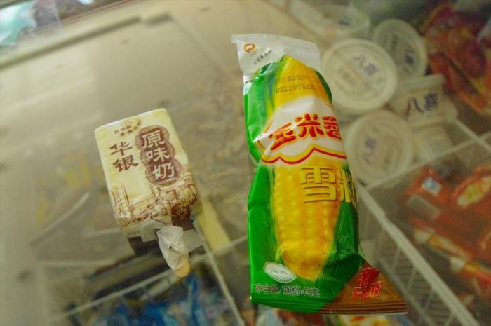アイスクリームin北京 (2)