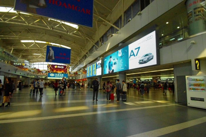 北京国際空港 (1)