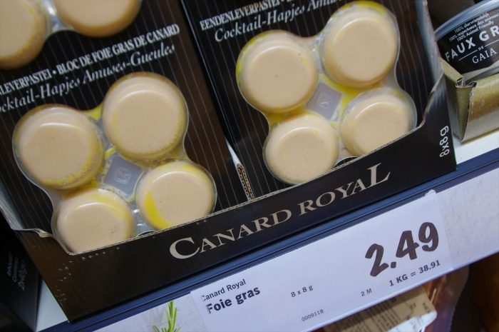 ベルギーのスーパー (4)