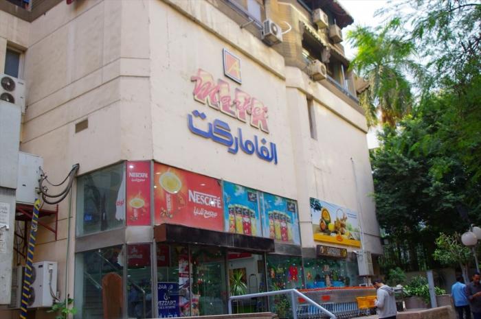 アルファマーケット (2)