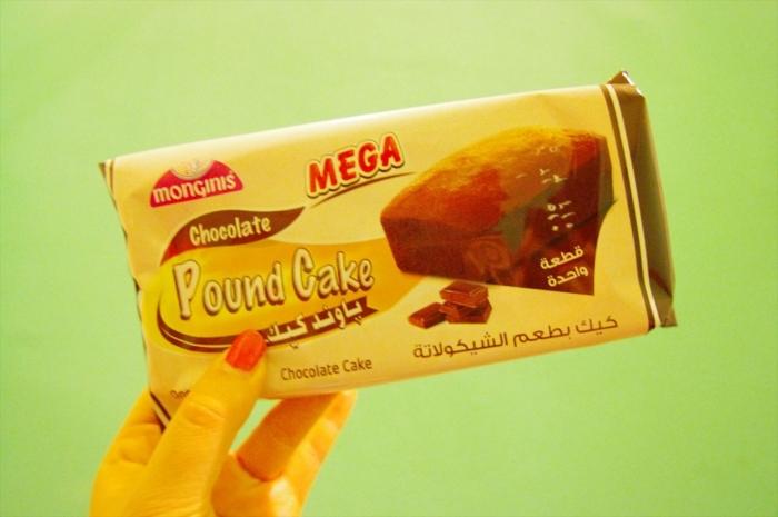 エジプト菓子 (2)