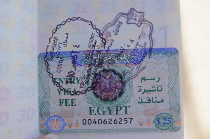 エジプト出国 (1)