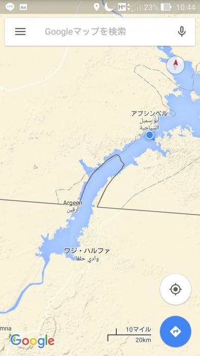 スーダン国境越え3