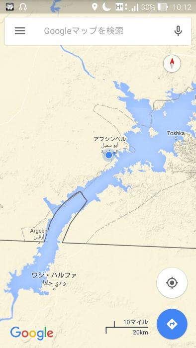 スーダン国境越え4