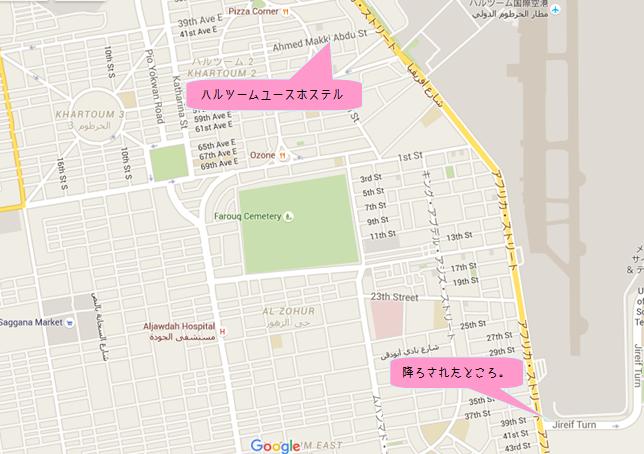 ハルツームマップ
