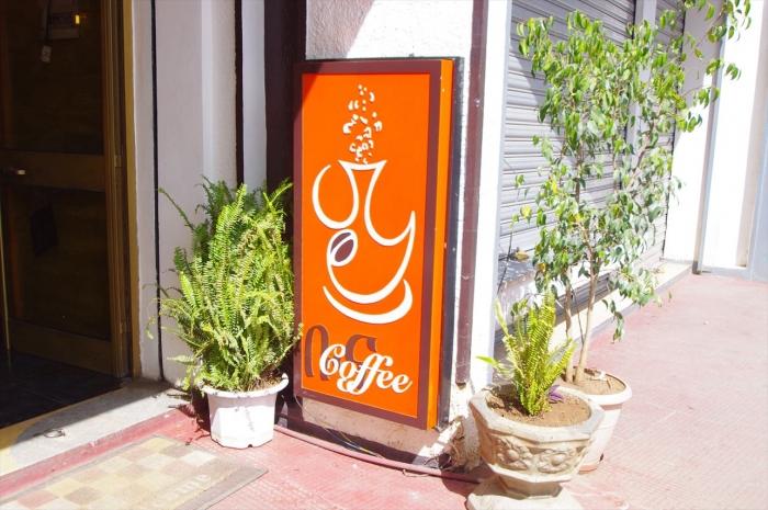 アルバミンチのカフェ (4)