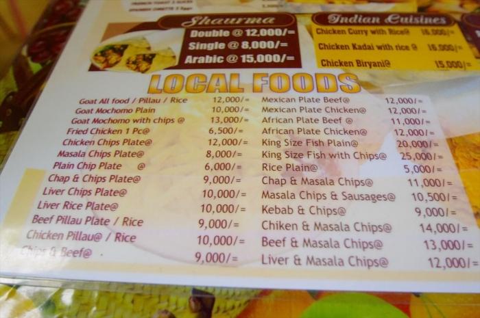 ウガンダのレストラン (3)