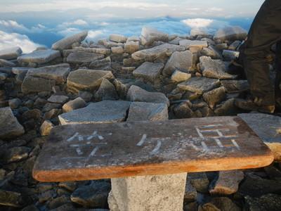 151010笠ヶ岳写真14