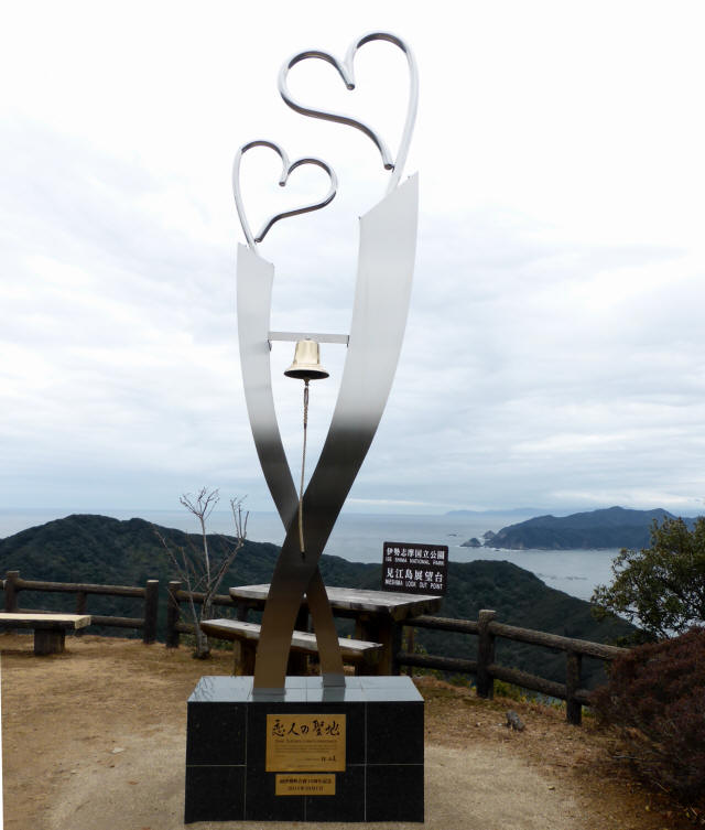 見江島展望台3