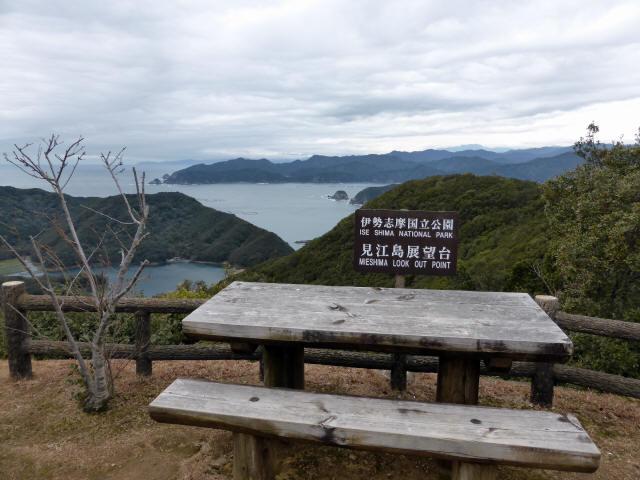 見江島展望台4