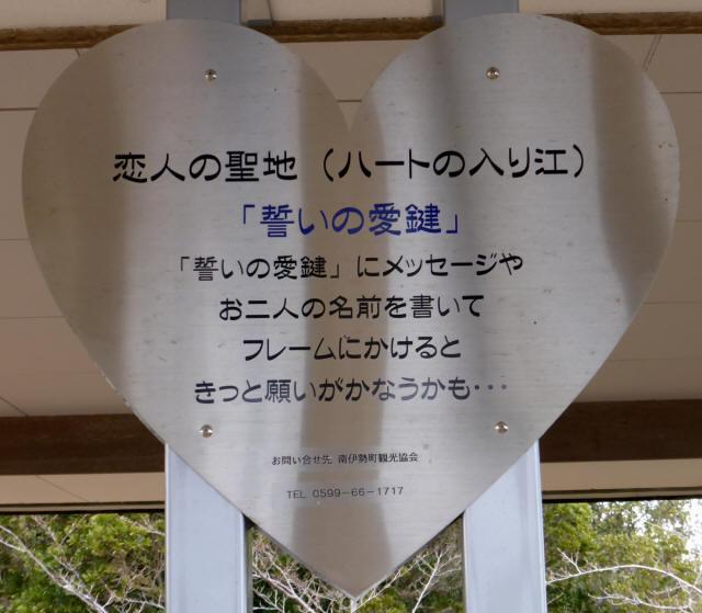 見江島展望台7