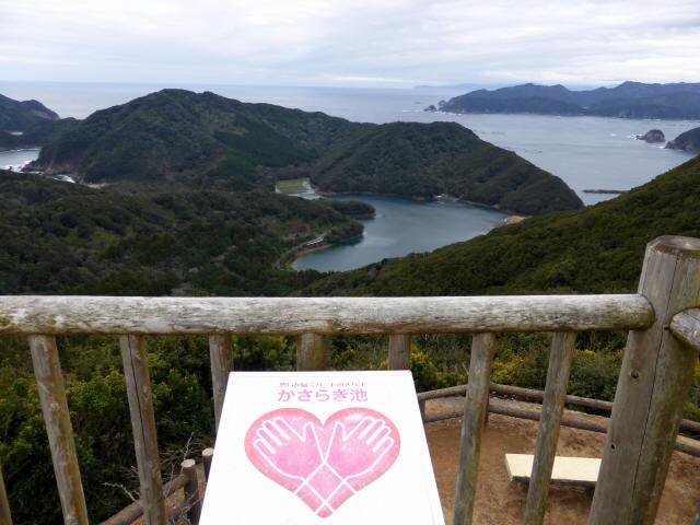 見江島展望台9