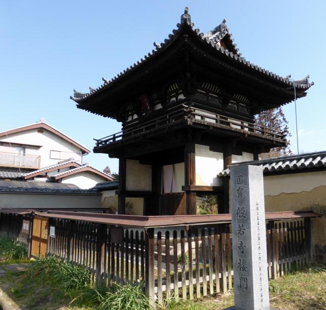 般若寺楼門1