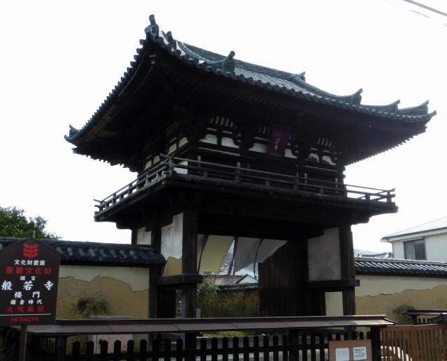 般若寺楼門5