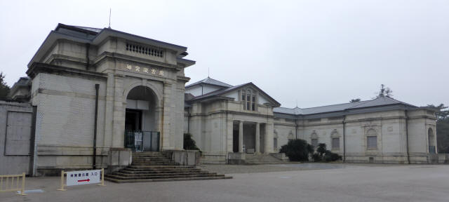 神宮徴古館1
