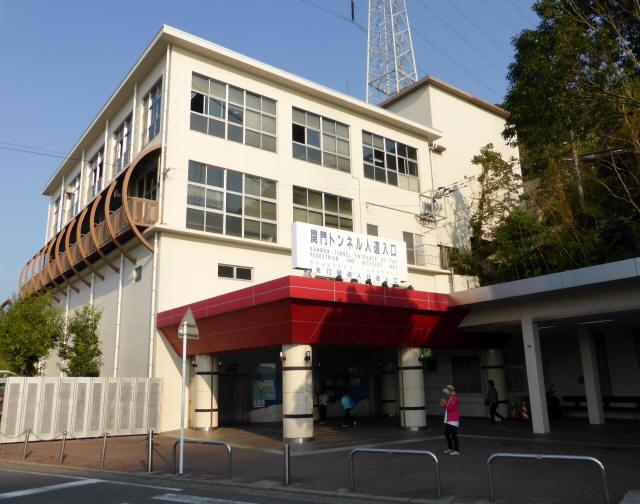 関門人道トンネル1