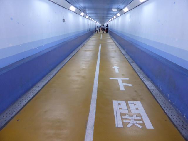 関門人道トンネル4