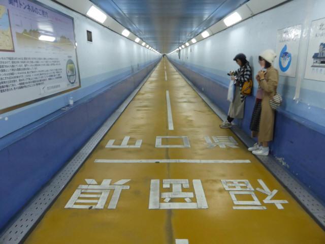 関門人道トンネル5
